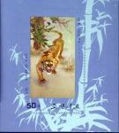 Prophila Collection Laos Block93 Geburtstag von Raffael kompl.Ausg. 1983 500 Briefmarken f/ür Sammler Malerei