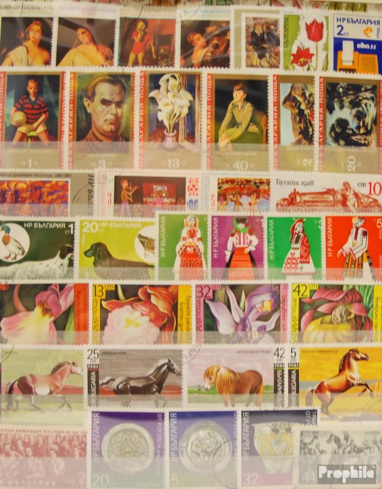 Bulgarien Bulgarien 200 Verschiedene Marken Briefmarken